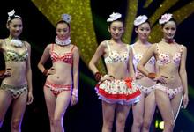 China220